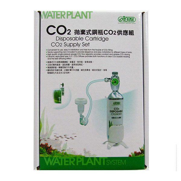 ست کامل CO2 با کپسول یکبار مصرف 88 گرمی _ Ista CO2 disposable cartridge supply set