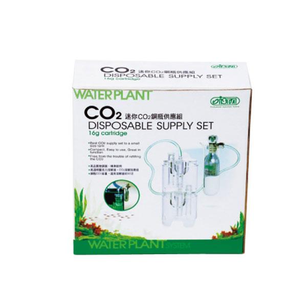 ست کامل CO2 با کپسول یکبار مصرف 16 گرمی _ ISTA Disposable CO2 Supply Set