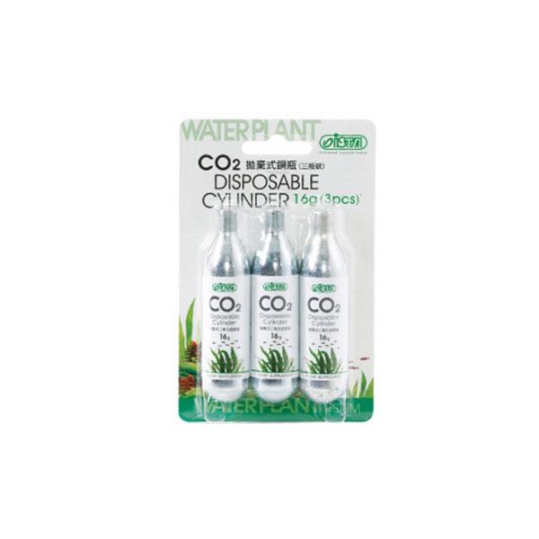 Disposable CO2 Cylinder 16g (3pcs)