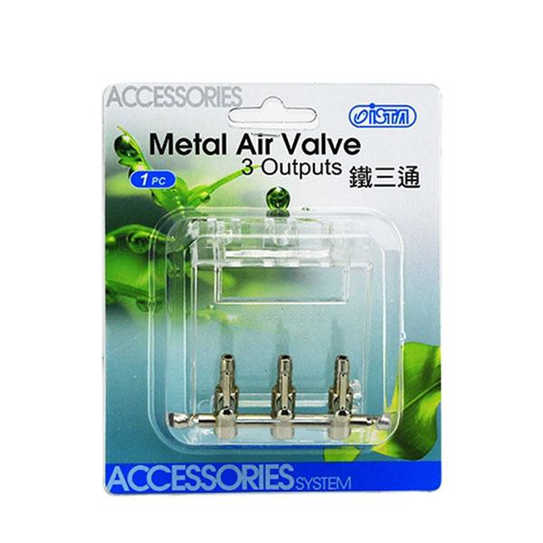 شیر تنظیم هوای فلزی _ Ista Metal Air Valve 3 Out Put