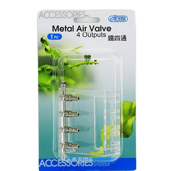شیر تقسیم هوا فلزی چهار خروجی ایستا - Ista Air Valve 4 Out Put