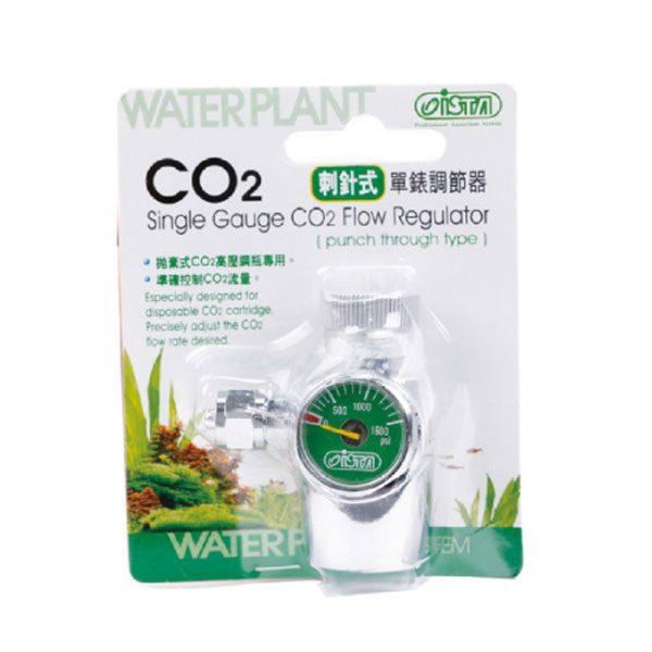 شیر تنظیم CO2 جهت کپسول های یک بار مصرف _ Ista CO2 Flow Regulator