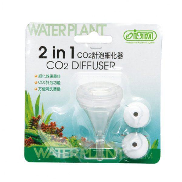 دفیوژر سرامیکی + حباب شمار _ Ista 2 in 1 CO2 Diffuser M