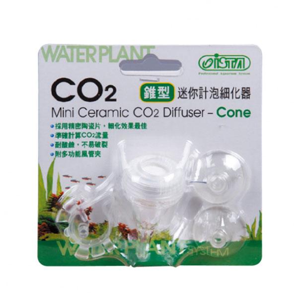 دیفیوژر سرامیکی کوچک _ Ista 2 in 1 CO2 Diffuser Cone S