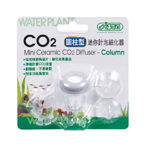 دیفیوژر سرامیکی کوچک _ Ista 2 in 1 CO2 Diffuser Column S