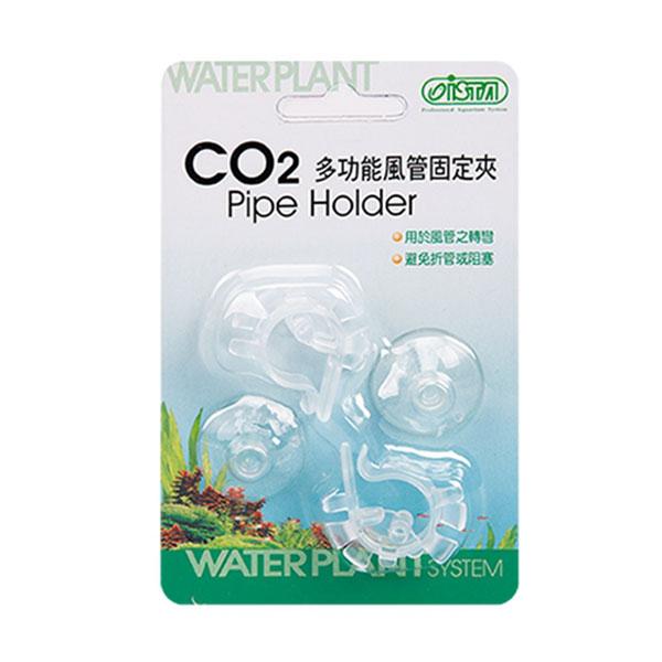 نگهدارنده شلنگ دی اکسید کربن _ Ista CO2 Pipe Holder