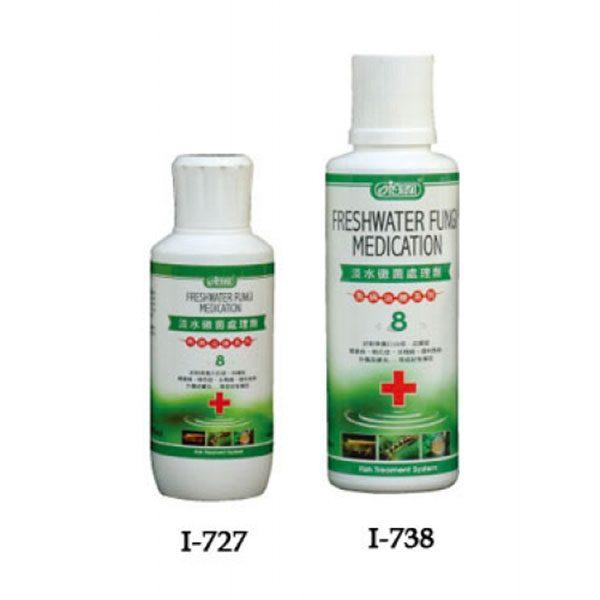 داروی ضد قارچ ایستا - Ista Freshwater Fungi Medication