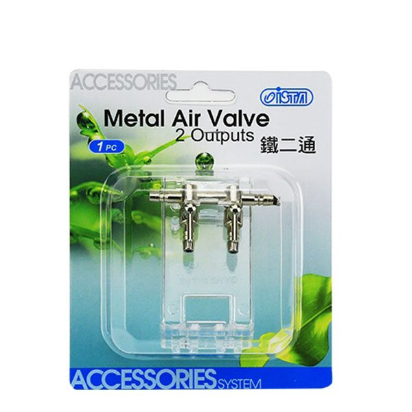 شیر تنظیم هوای فلزی _ Ista Metal Air Valve 2 Out-Put