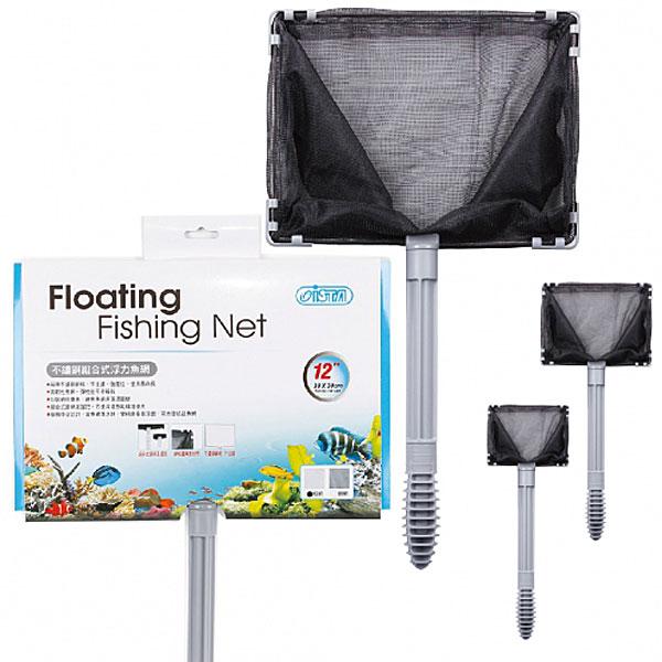 توری 8 اینچ ایستا ISTA Stainless Floating Fishing Net