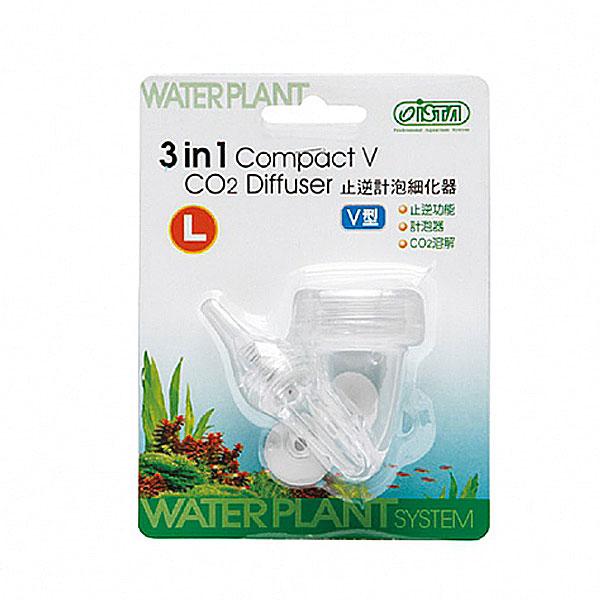 دیفیوژر کامپکت وی دی اکسید کربن ایستا ISTA 3 IN 1 Compact V CO2 Diffuser Set