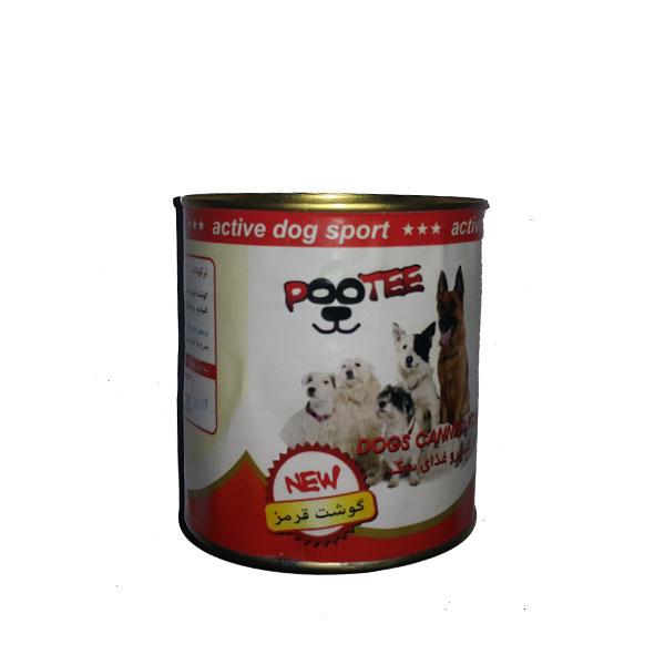 غذای سگ پوتی