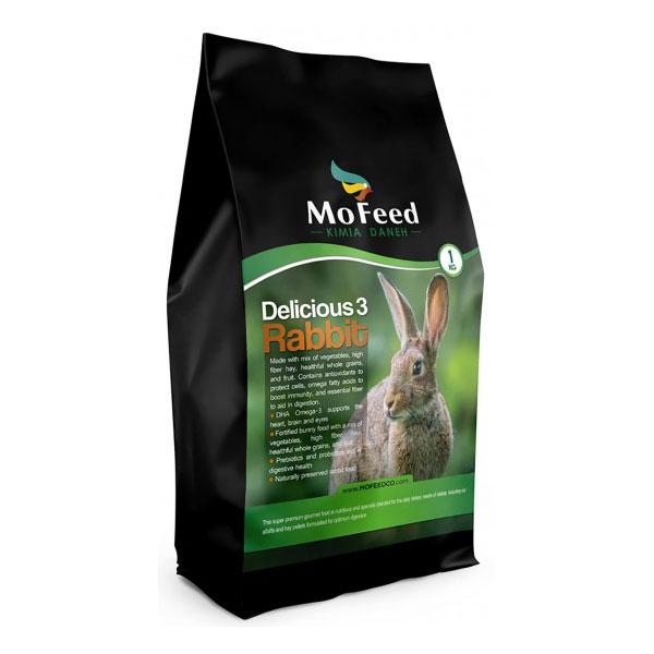 غذای خرگوش مفید