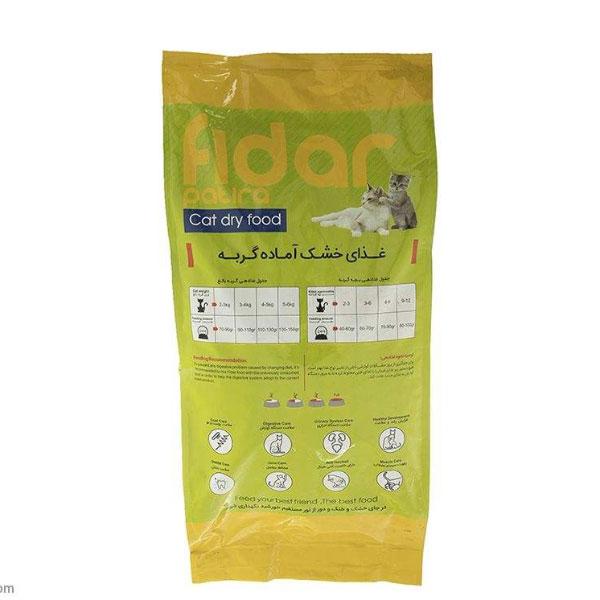 غذای خشک آماده گربه پاتیرا فیدار - Fidar Patira Cat Dry Food