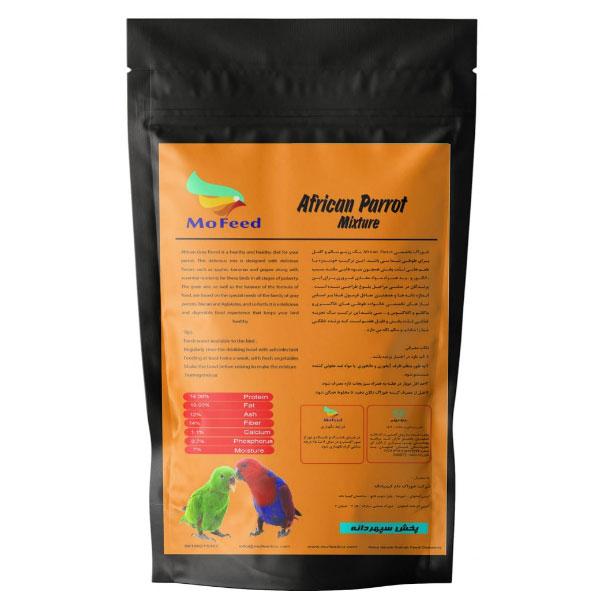 غذای طوطی مفید - Mofeed African Mixture Parrot