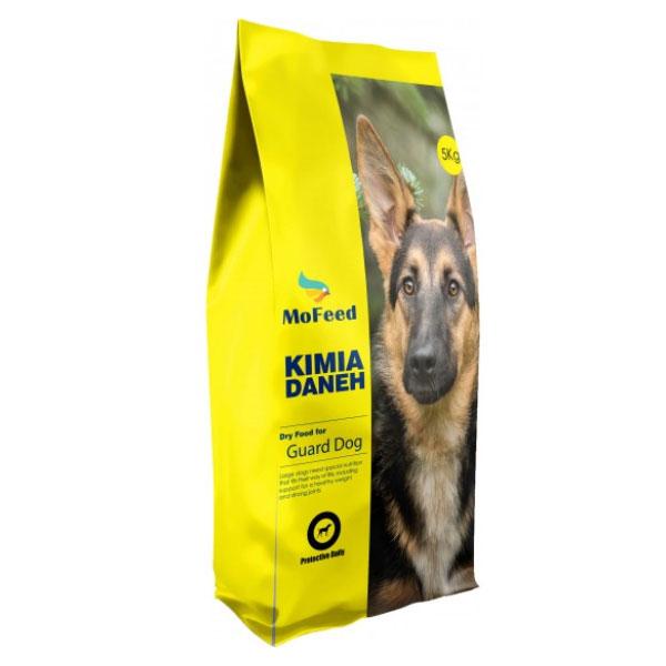 غذای سگ نگهبان مفید - Mofeed Dry Food for Guard Dog