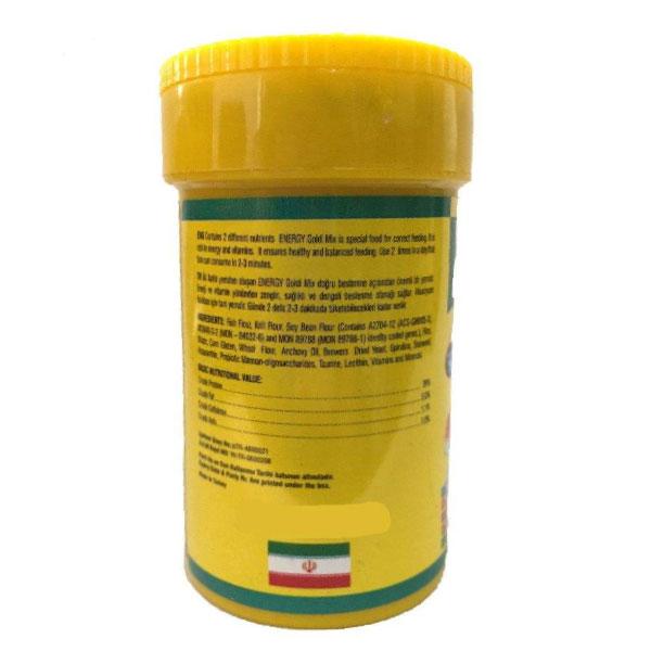 غذای ماهی گرانولی گلدی میکس انرژی - Energy Goldi Mix Granulat