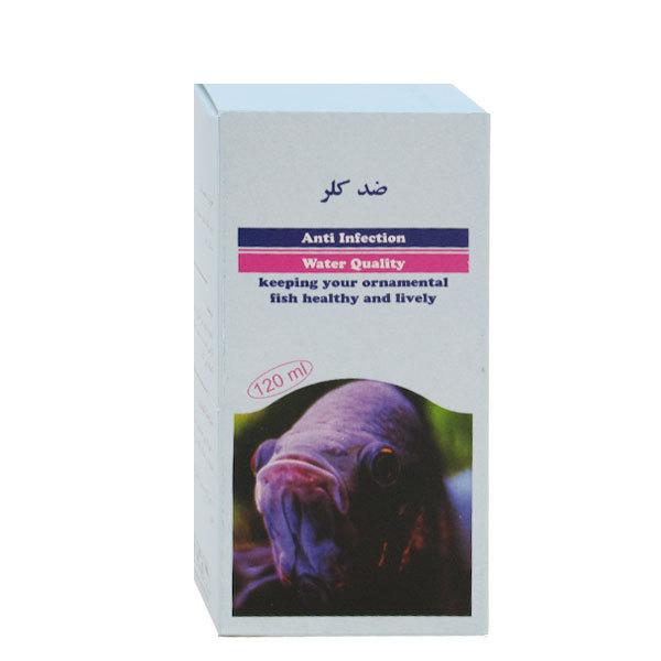 محلول ضد کلر ماهیران - Mahiran Water Quality