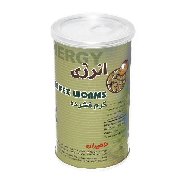 غذای کرم فشرده انرژی – Energi Tubifex Worms