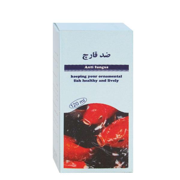 داروی ضد قارچ ماهیران – Mahiran Anti Fungas