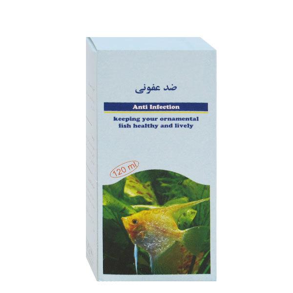 محلول ضد عفونی آب ماهیران - Mahiran Anti Infection