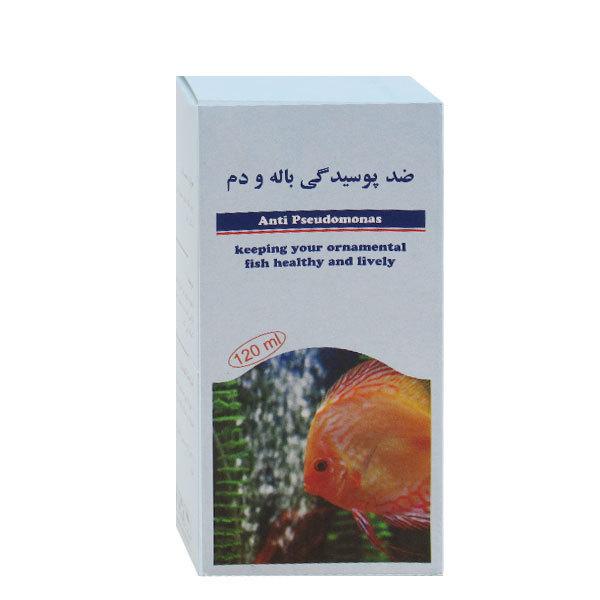داروی ضد پوسیدگی باله و دم ماهیران – Mahiran Anti Pseudomonas