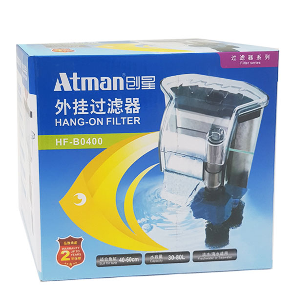 فیلتر هنگان (آبشاری) سری اچ اف آتمن Atman HF-B0400