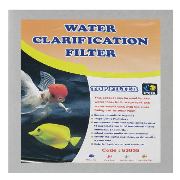 پد فیلتر 32 سانت اکسیر – Exir 63035