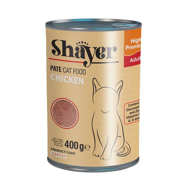 کنسرو گربه 400 گرمی شایر با طعم مرغ – Shayer Chicken