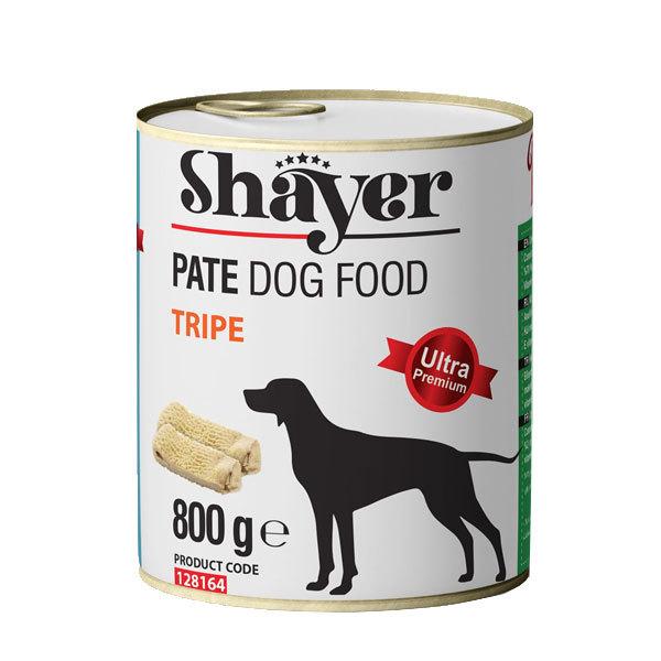 کنسرو سگ 800 گرمی شایر با طعم سیرابی - Shayer Tripe