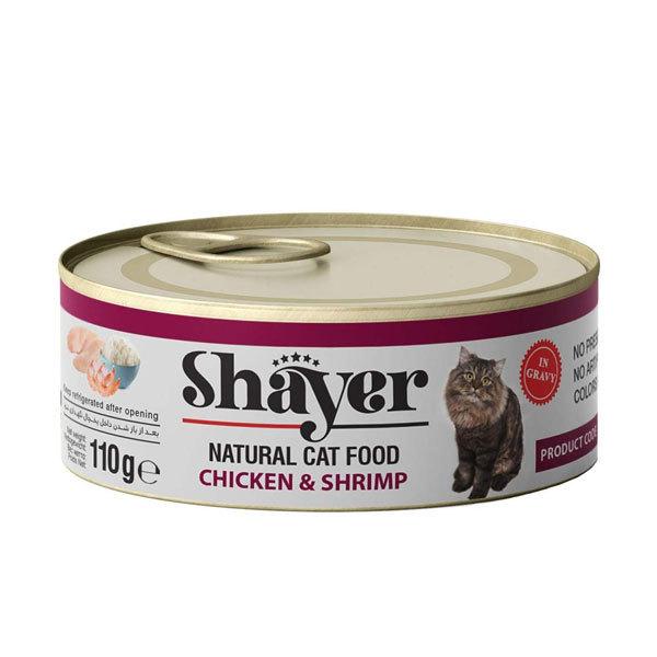 کنسرو گربه شایر با طعم مرغ و میگو – Shayer Chicken & Shrimp