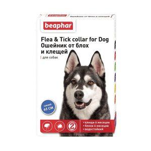 قلاده ضد کک و کنه سگ بیفار با طول 65 سانتیمتر