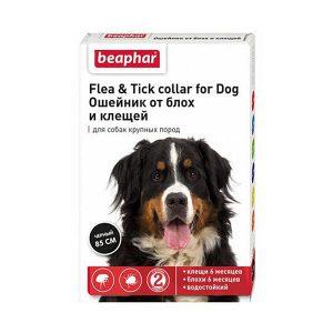 قلاده سگ ضد کک و کنه بیفار به طول 85 سانتیمتر